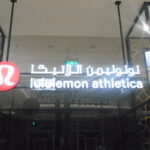 LULUEMON, Mall of Qatar