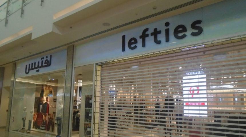Lefties, Mall of Qatar