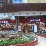 EATALY, Mall of Qatar