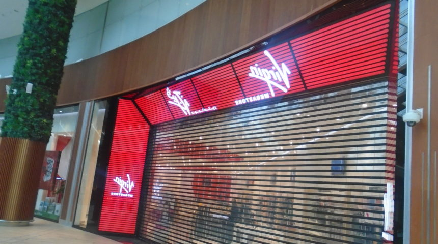VIRGIN, Mall of Qatar