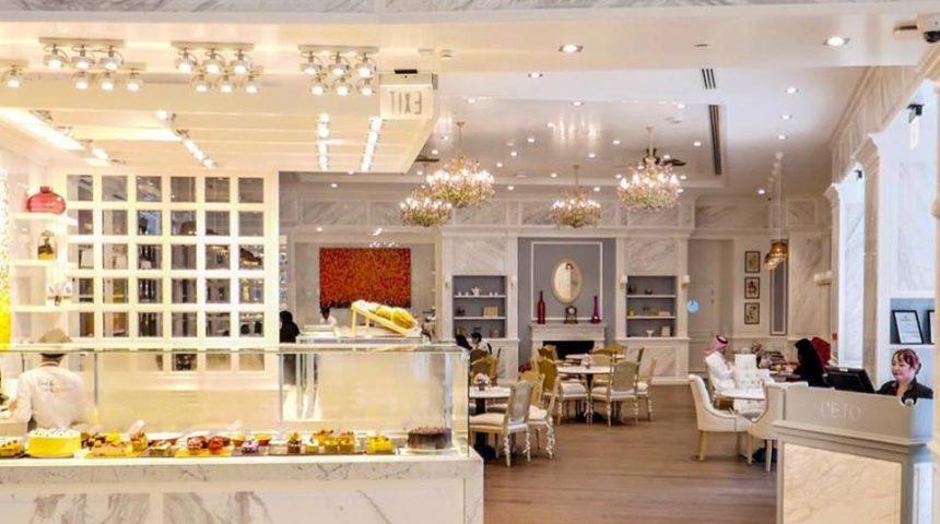L'ETO Caffe Qatar